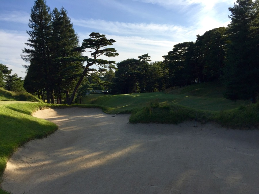 Hole 14, Naruo GC