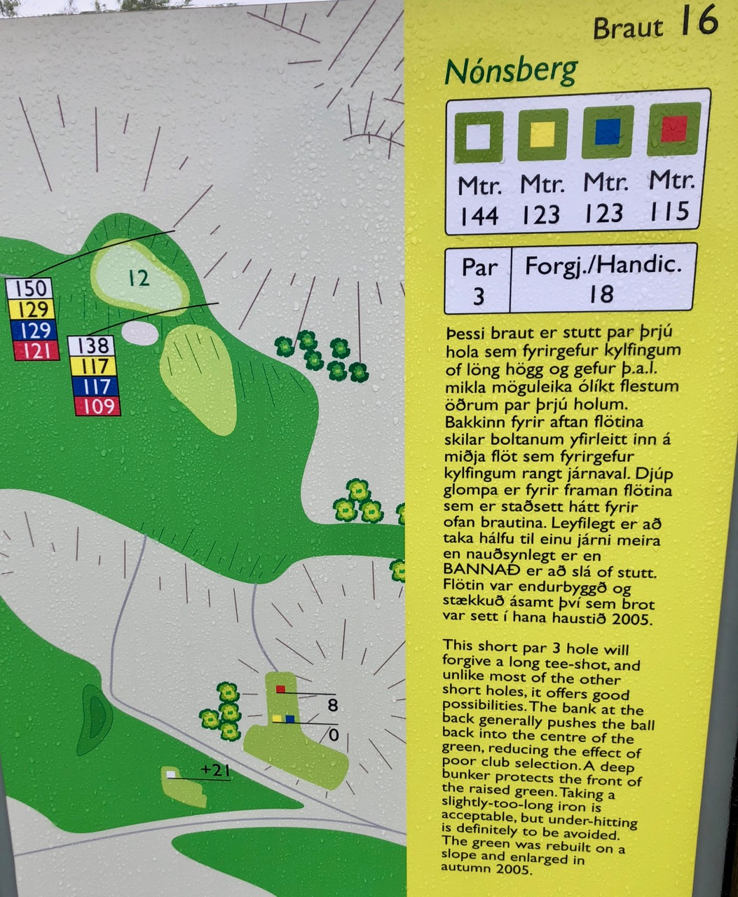 Kidjaberg GC- tee sign on hole 16