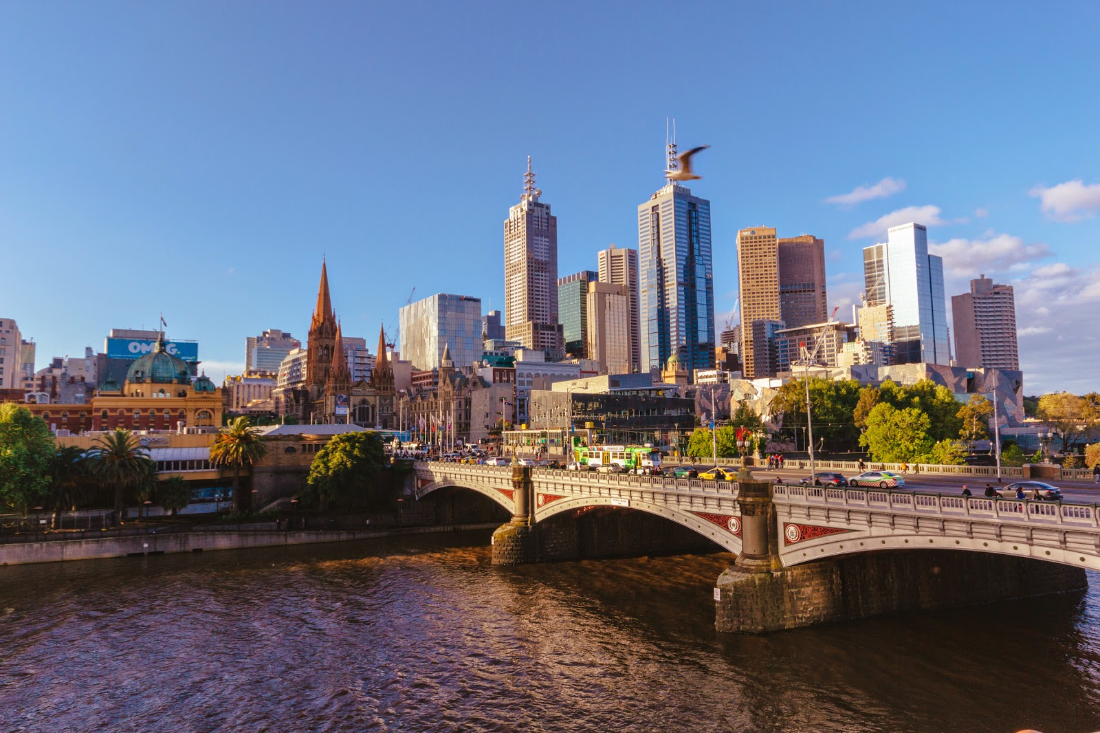 The Melbourne CBD